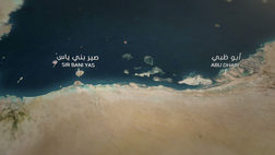 UAE_E4_090_LOC_SIR_BANI_YAS_[00000-00294
