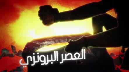 UAE_TL_1_3.jpeg