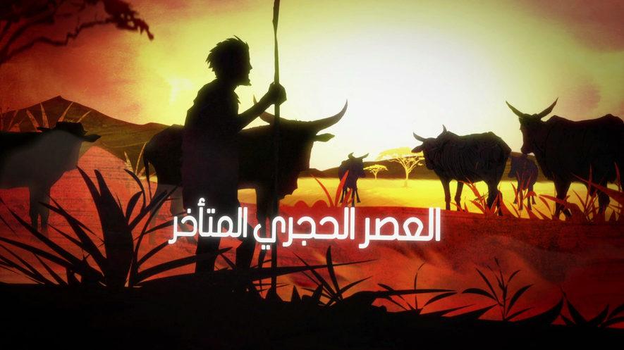 UAE_TL_1_2.jpeg