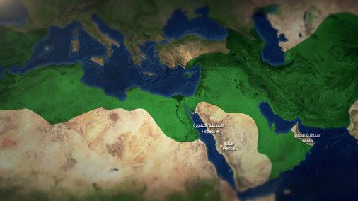 UAE_E4_140_MAP_IslamSpreads_[00000-00648