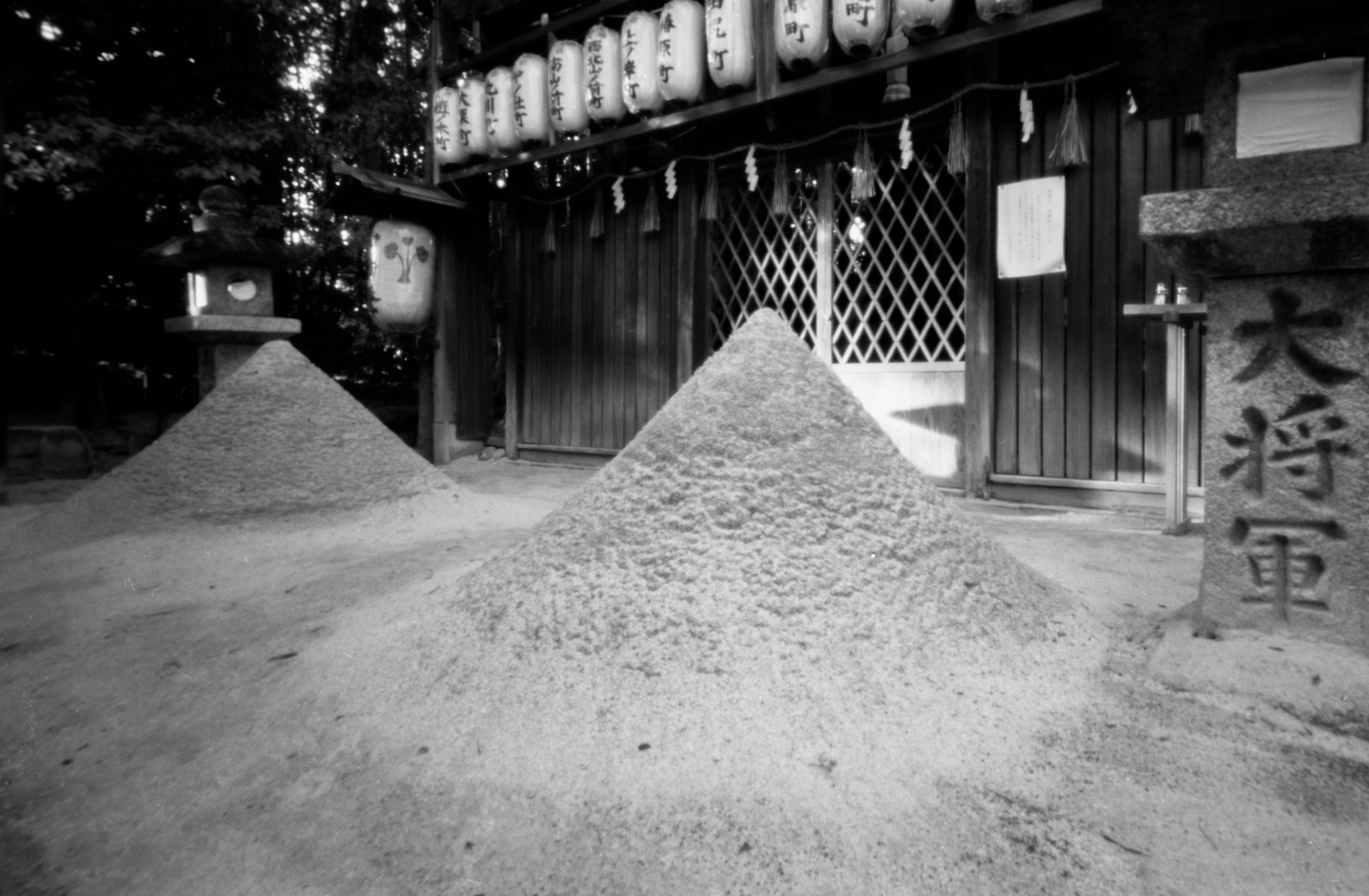 西賀茂大将軍神社