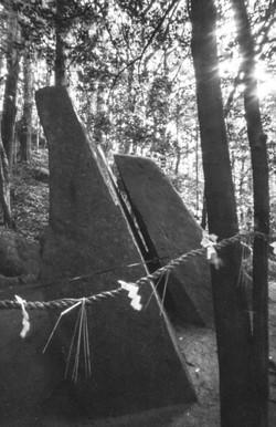 柳生の里、天石立神社。