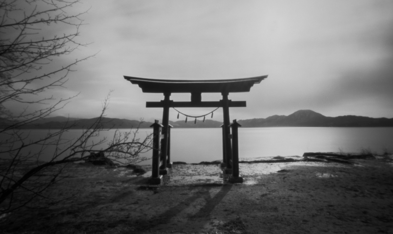 田沢湖 御座石神社