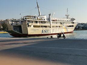 Πλοίο Αγιος Νεκτάριος Αίγινας