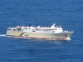 Πρωτεύς Πρωτέας Anes Ferries