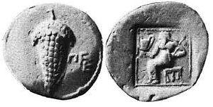 Πεπάρηθος ΠΕΠΑ αρχαία νομίσματα