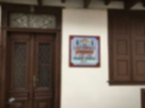 Σκόπελος Λαογραφικό Μουσείο Γλώσσας