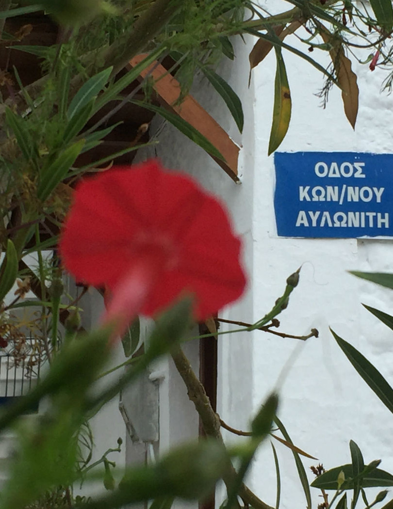 Skopelos is a traditional place