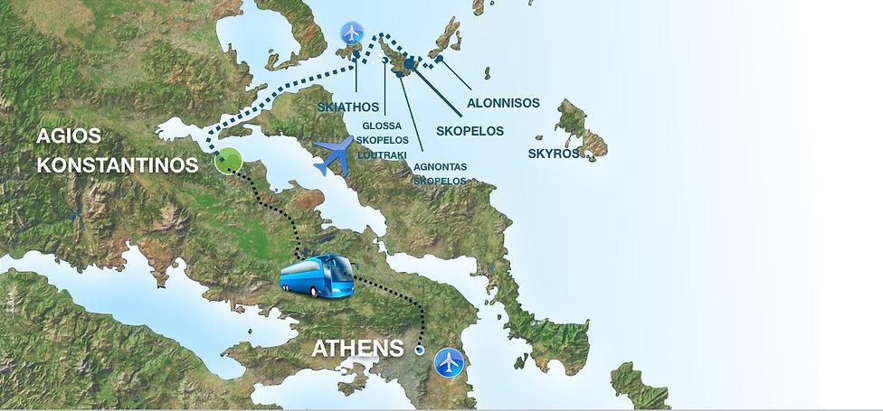 Αθήνα Αγιος Κωνσταντίνος Σκιάθο Σκόπελος Αλόννησος