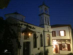 Σκόπελος Μουσείο ιστορίας Παύλου Νιρβάνα