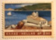 Σκόπελος γραμματόσημο 1967 ΕΛΤΑ