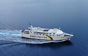 πλοίο Σύμη Anes Ferries