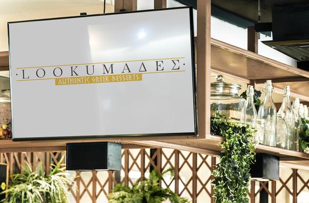 lookumades_logo_.png