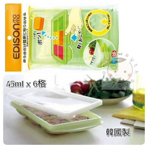 EDISON 嬰兒加固食物分類盒