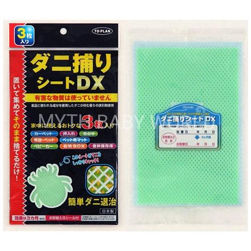 日本 TO-PLAN防塵蟎吸蚤布貼DX