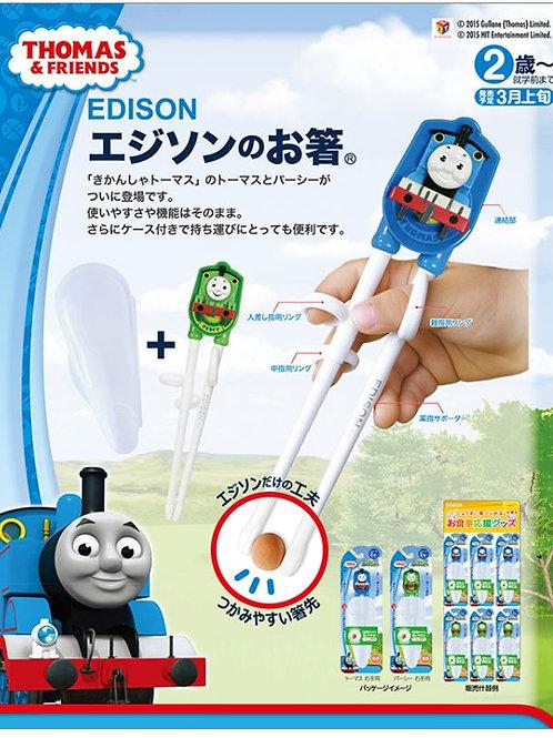 """""""湯瑪士小火車"""" 兒童學習筷子 (右手)"""