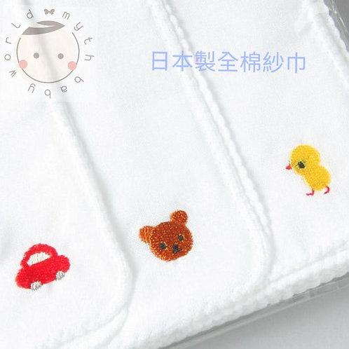 日本製 - 全棉紗巾