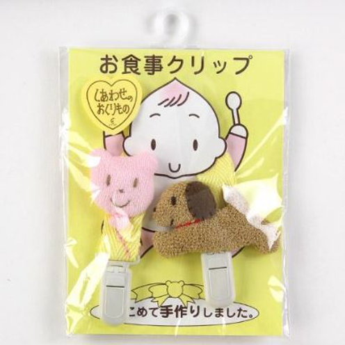 <<日本製>> 手巾/口水肩/玩具/奶咀夾 - 小狗與小熊