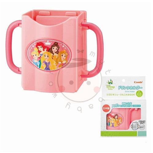 Disney系列~ 紙包飲品輔助器