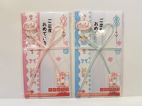 日系嬰兒賀卡