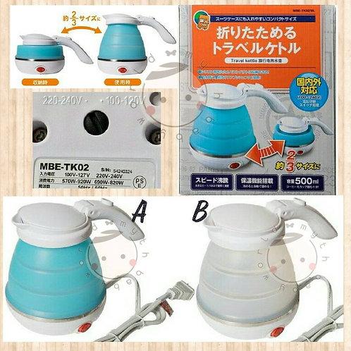 【日本直送】旅行摺疊式水煲