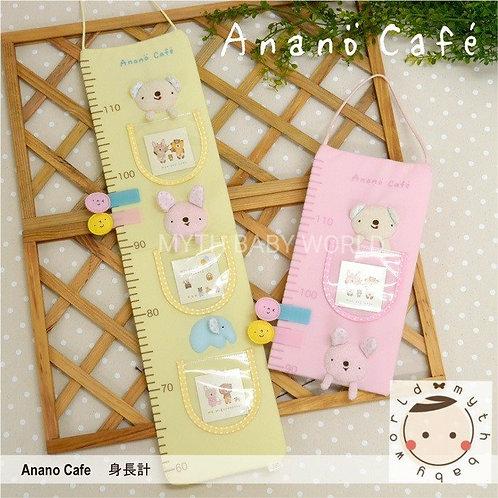Anano Cafe 度高尺 (日本直送)