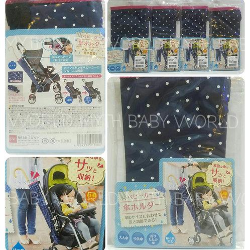 日本製 雨傘套 /雨傘袋