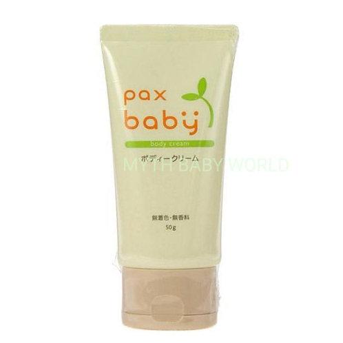 日本 pax baby 天然嬰兒潤膚乳