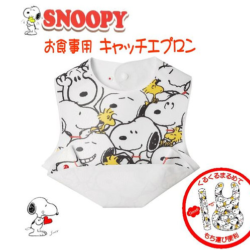 日本嬰幼兒卡通口水兜 - SNOOPY系列