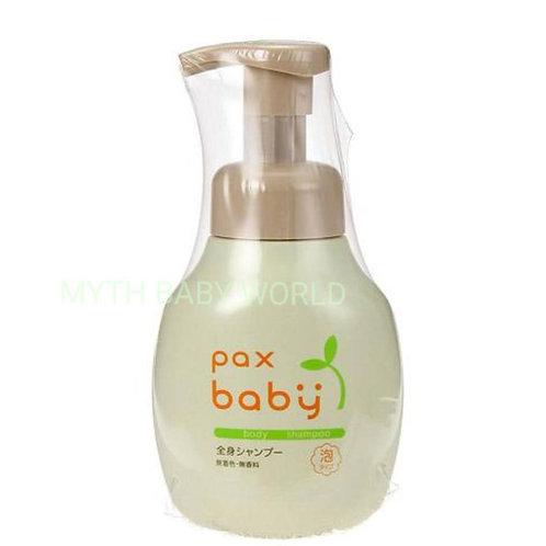 日本 pax baby 天然嬰兒泡泡洗髮沐浴乳