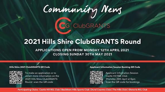 Hills Shire Grant Round 2021 PlasmaV2.pn