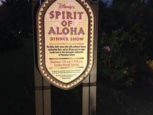 Dining Spotlight: Spirit of Aloha