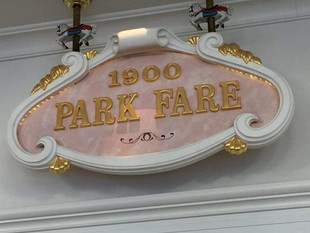 Dining Spotlight: 1900 Park Fare