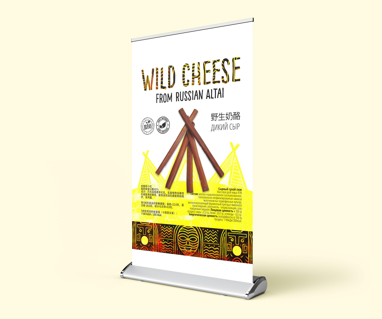 Презентация сыра