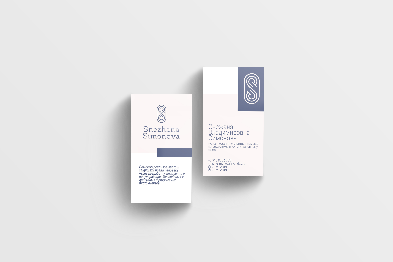 Дизайн лого и визитки