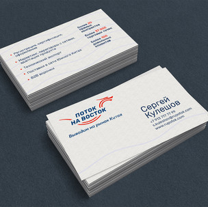 мокап визитка.jpg
