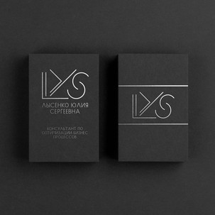 Лого и визитка