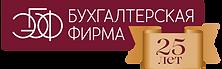 лого эбф25.png