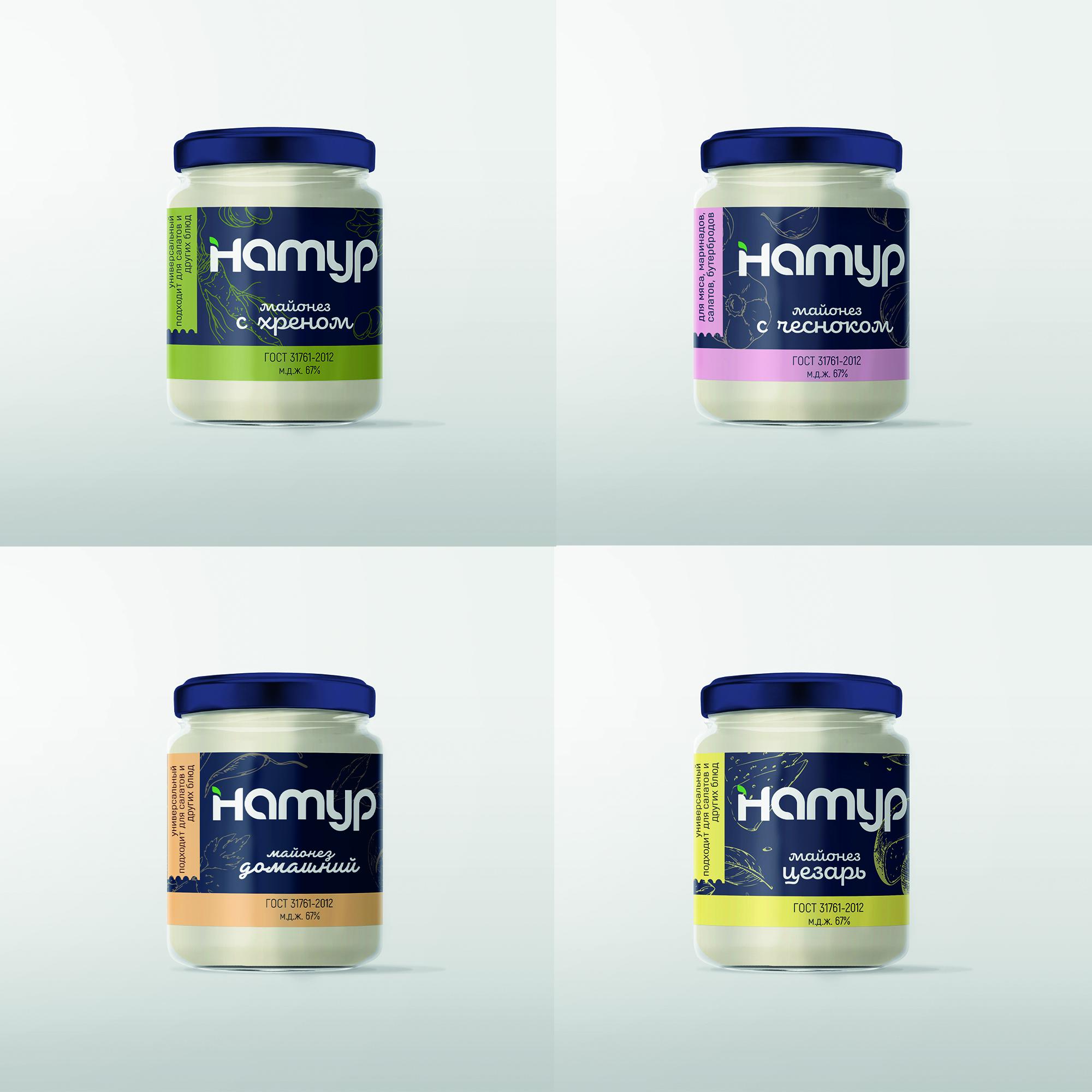 Редизайн упаковки, логотипа