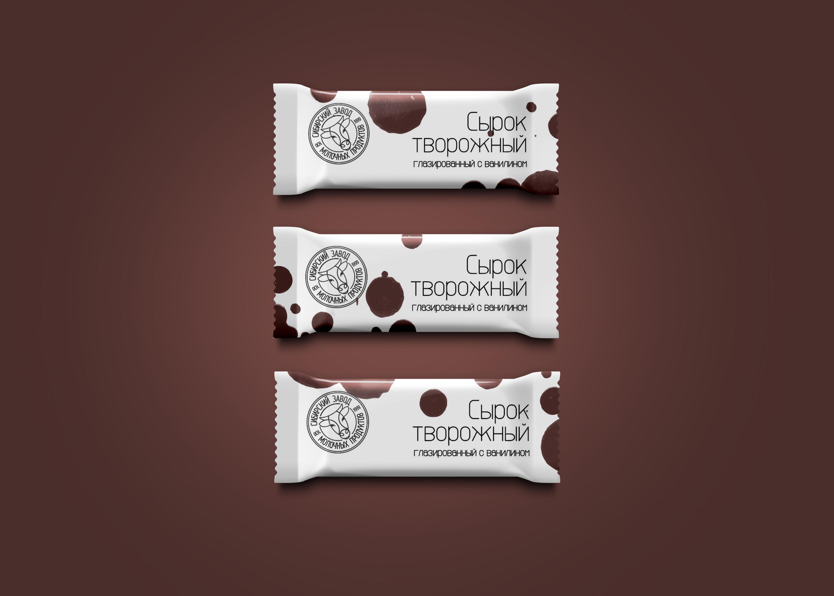Дизайн упаковки и лого