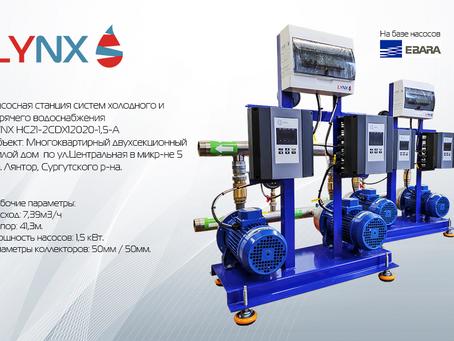 Расширение Географии LYNX: г.Сургут