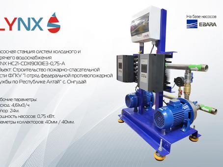 Готовятся к отгрузке две насосные станции LYNX HC и PP в с.Онгудай, Республика Алтай.
