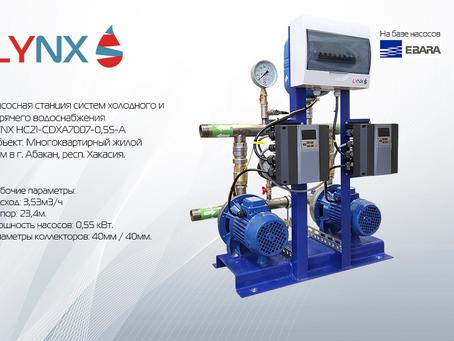 Три насосные станции LYNX HC - в Хакассию