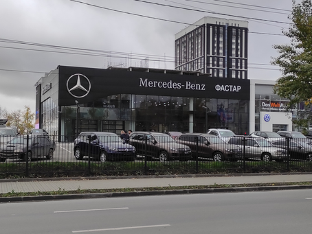 Насосная станция LYNX PP в автосалоне Mercedes-Benz