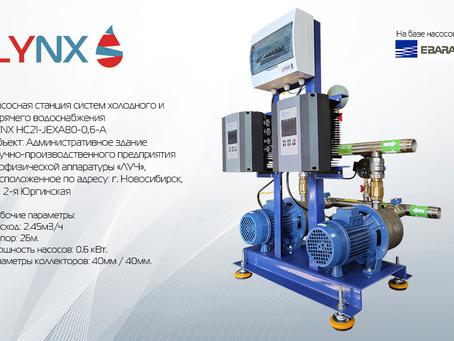 """LYNX PP и LYNX HC в НПП геофизической аппаратуры """"ЛУЧ"""""""