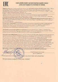 Декларация соответствия LYNX PP EAC ЕАС