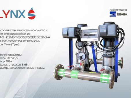 Станция повышения давления LYNX HC уехала в Тыву