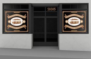 CSCC Clement Street - Render