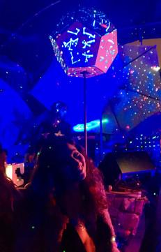 the cosmos - neon