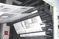Printing packing